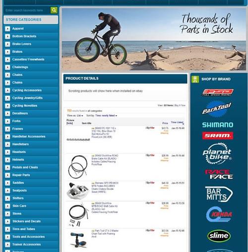 ebay store design 2
